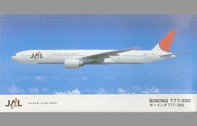 【中古】プラモデル 1/200 日本航空 ボーイング777-300 [10711]
