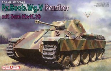 【新品】プラモデル 1/35 WW.II ドイツ軍 パンターD型 砲兵観測車 5cm Kw.K.39/1搭載型 「'39-'45 SERIES」 [DR6821]