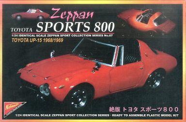 【中古】プラモデル 1/24 絶版 トヨタ スポーツ800 「絶版スポーツコレクションシリーズ No.7」 [ZP-2407]