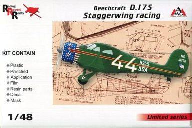 1/48 ビーチクラフト D.17S スタ...