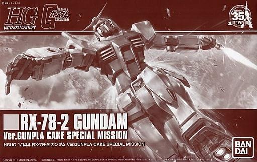 [単品] 1/144 HGUC RX-78-2 ガンダム Ver. GUMPLA CAKE SPECIAL MISSION 「機動戦士ガンダム」 GANPULA 35th R...