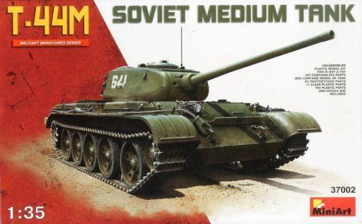【新品】プラモデル 1/35 ソビエト T-44M 中戦車 [MA37002]