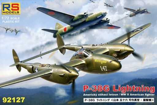 【中古】プラモデル 1/72 P-38G ライトニング 山本五十六襲撃機 [92127]