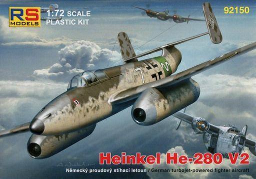 【新品】プラモデル 1/72 ハインケル He-280 V2 Juma 004エンジン [92150]