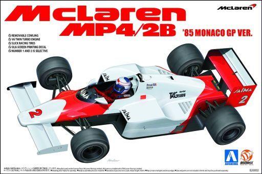 【新品】プラモデル 1/20 マクラーレン MP4/2B `85 モナコグランプリ仕様 「BEEMAXシリーズ No.9」