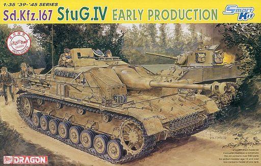 【中古】プラモデル 1/35 WW.II ドイツ軍 IV号突撃砲 初期型 [DR6520]