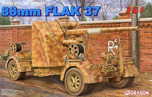 【新品】プラモデル 1/35 WW.II ドイツ軍 88mm砲 Flak37 [DR6287]