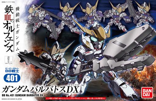 【中古】プラモデル BB戦士 No.401 ガンダムバルバトス DX 「機動戦士ガンダム 鉄血のオルフェンズ」