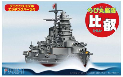 ちび丸艦隊 比叡 DX 「ちび丸艦隊シリーズ No.SP6」