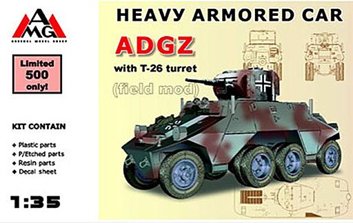1/35 シュタイアーADGZ装甲車 T-...