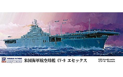 新品プラモデル 1/700 WWII 米海軍 航空母艦 CV-9 エセックス 「スカイウェーブシリーズ」 [W185]