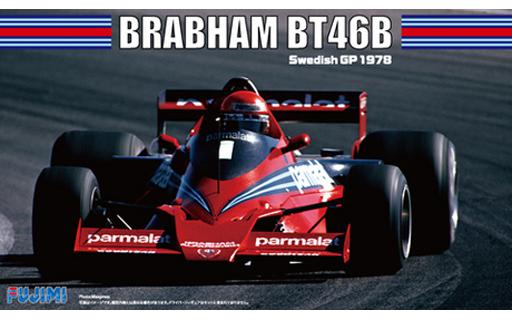 【新品】プラモデル 1/20 ブラバムBT46B スウェーデンGP (ニキ・ラウダ/ジョン・ワトソン #3) 「グランプリシリーズ No.12」
