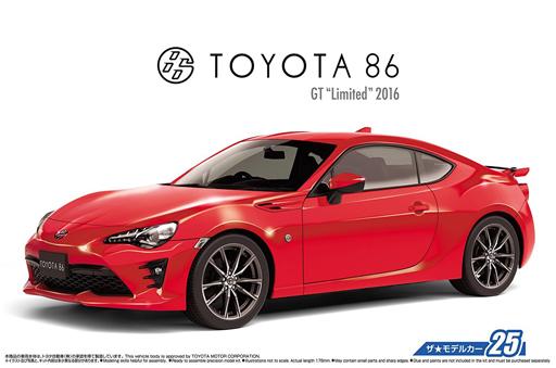 投げ売り堂 - 1/24 トヨタ ZN6 TOYOTA86 `16 「ザ・モデルカーシリーズ No.25」 [51801]_00