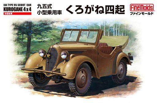 投げ売り堂 - 1/35 帝国陸軍 九五式小型乗用車 くろがね四起 [FM50]_00