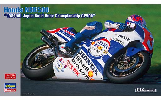 投げ売り堂 - 1/12 Honda NSR500 `1989 全日本GP500` [21717]_00