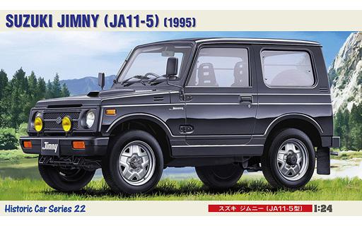 【予約】プラモデル 1/24 スズキ ジムニー(JA11-5型) [HC22]