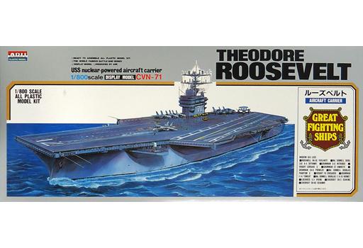 【新品】プラモデル 1/800 空母 ルーズベルト 「戦艦・空母シリーズ No.15」