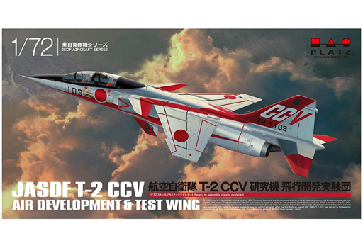 【予約】プラモデル 1/72 航空自衛隊 T-2 CCV研究機 飛行開発実験団 [AC-19]