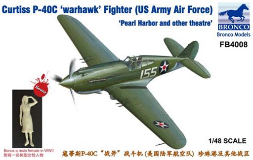 【新品】プラモデル 1/48 米・カーチス・P-40Cウォホーク戦闘機・米陸軍真珠湾 [CBF48008]