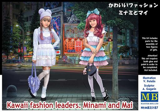 投げ売り堂 - 1/35 かわいいファッションガール2体 ミナミとマイ 「JAPANシリーズ」 [MB35187]_00