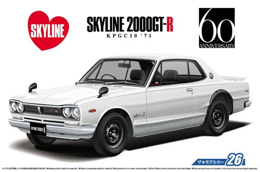 【新品】プラモデル 1/24 ニッサン KPGC10 スカイライン HT2000GT-R `71 「ザ・モデルカーシリーズ No.26」 [52327]