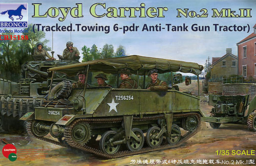【新品】プラモデル 1/35 英・ロイドキャリアーNo.2 Mk.II 砲牽引型 [CB35188]