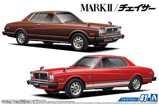 投げ売り堂 - 1/24 トヨタ MX41 マークII/チェイサー `79 「ザ・モデルカーシリーズ No.41」 [53409]_00