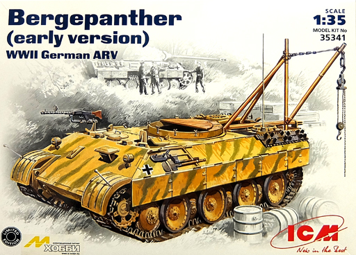 1 35 wwii grman arv bergepanther early version limited edition