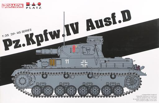 投げ売り堂 - 1/35 WW.II ドイツ軍 IV号戦車D型 スマートキット [DR6873]_00