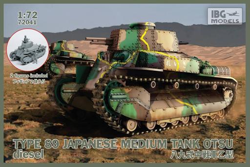 【新品】プラモデル 1/72 日・八九式中戦車甲乙型 [PB72041]