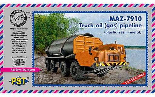1/72 露・MAZ-7910 超大型トラッ...