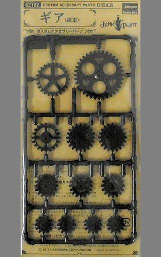 【中古】プラモデル ギア(歯車) 「カスタムアクセサリーパーツシリーズ」 ディティールアップパーツ [62102]
