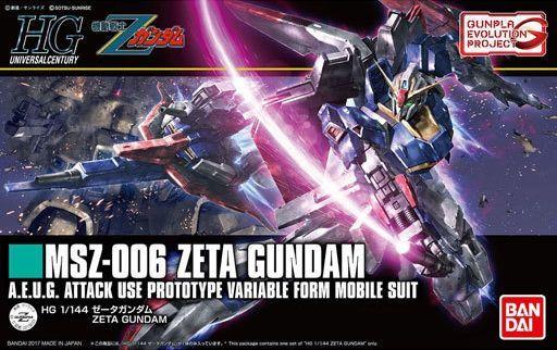 【予約】プラモデル 1/144 HGUC GUNPLA EVOLUTION PROJECT MSZ-006 ゼータガンダム 「機動戦士Zガンダム」