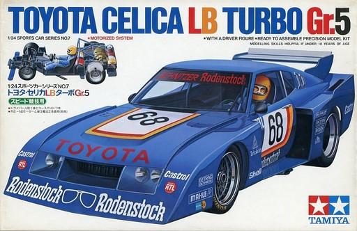 【中古】プラモデル 1/24 トヨタ セリカ LB ターボGr.5 「スポーツカーシリーズ No.7」 モーターライズキット [24007]