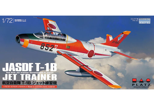 【予約】プラモデル 1/72 航空自衛隊 T-1B ジェット 練習機 [AC-22]