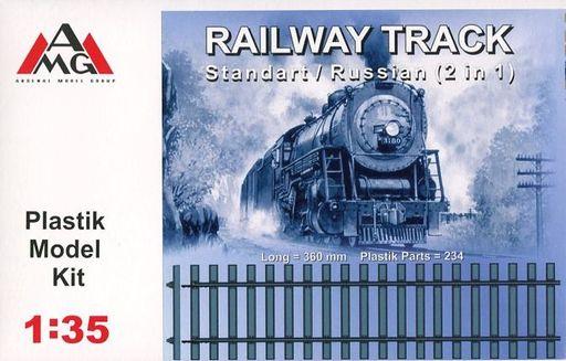 【新品】プラモデル 1/35 線路 ヨーロッパ基準/ソ連基準両用 [ASE35202]