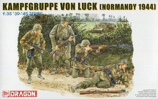 【新品】プラモデル 1/35 WW.II ドイツ軍 フォン・ルック戦闘団 ノルマンディー 1944 [DR6155]