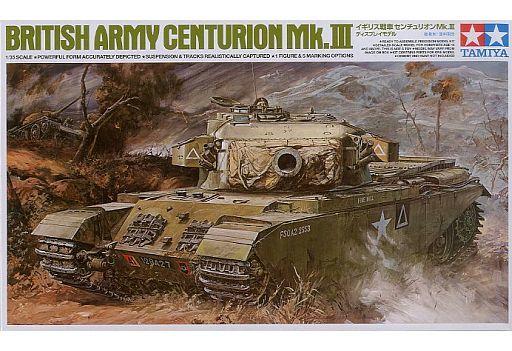 【新品】プラモデル 1/35 イギリス戦車 センチュリオン Mk.III スケール特別企画 ディスプレイモデル [25412]