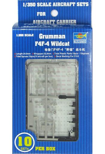 【新品】プラモデル 1/350 グラマン F4F-4 ワイルドキャット 10個入 [06202]