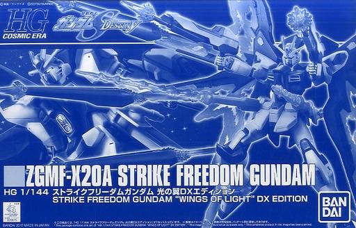 【中古】プラモデル 1/144 HGCE ZGMF-X20A ストライクフリーダムガンダム 光の翼DXエディション 「機動戦士ガンダム SEED DESTINY」 プレミアムバンダイ限定 [0219575]