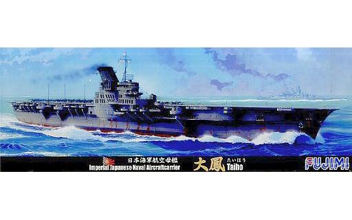 【中古】プラモデル 1/700 日本海軍航空母艦 大鳳 「特-42」 [431017]
