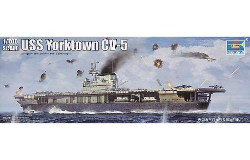 【新品】プラモデル 1/700 アメリカ海軍 航空母艦 CV-5 ヨークタウン [06707]