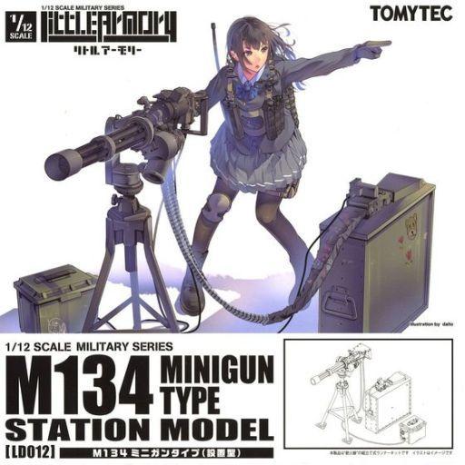【予約】プラモデル 1/12 LD012 M134ミニガンタイプ(設置型) 「Little Armory(リトルアーモリー)」 [286073]