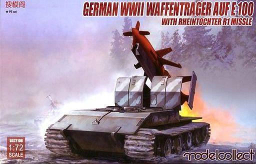【新品】プラモデル 1/72 ドイツ E-100 ウェポンキャリアーw/ライントホター 1 ミサイルランチャー [MODUA72106]