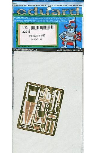 【新品】プラモデル 1/32 Fw190A-8 エッチングパーツ レベル用 [EDU32917]