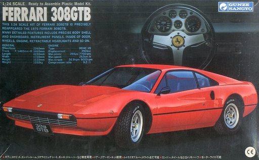 【中古】プラモデル 1/24 フェラーリ 308GTB モーターライズキット [G-214]