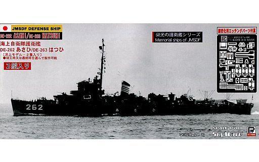 【新品】プラモデル 1/700 海上自衛隊護衛艦 DE-262 あさひ/DE-263 はつひ 「栄光の護衛艦シリーズ」 [SPJ02]