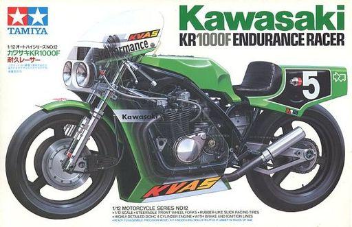 【中古】プラモデル 1/12 カワサキ KR1000F 耐久レーサー 「オートバイシリーズ No.12」 ディスプレイモデル [14012]