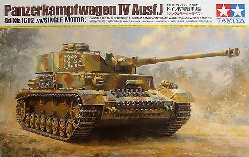【新品】プラモデル 1/16 ドイツ IV号戦車J型 シングルモーターライズキット [36211]