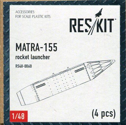 【新品】プラモデル 1/48 マトラ155 SNEB ロケット弾ポッド 4個入り ディティールアップパーツ [RSK48-0060]